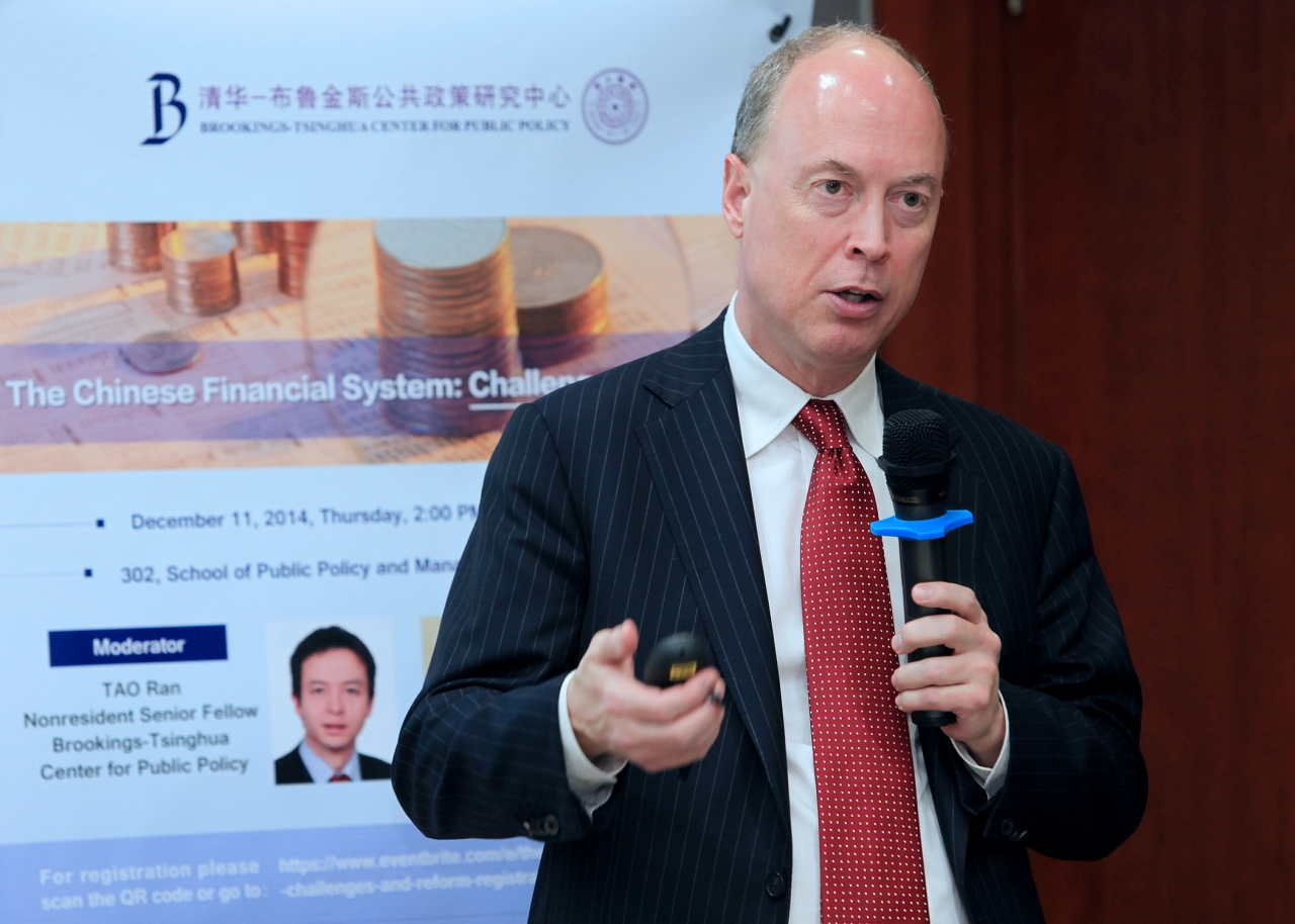 The Chinese Financial System: Challenges and Reform