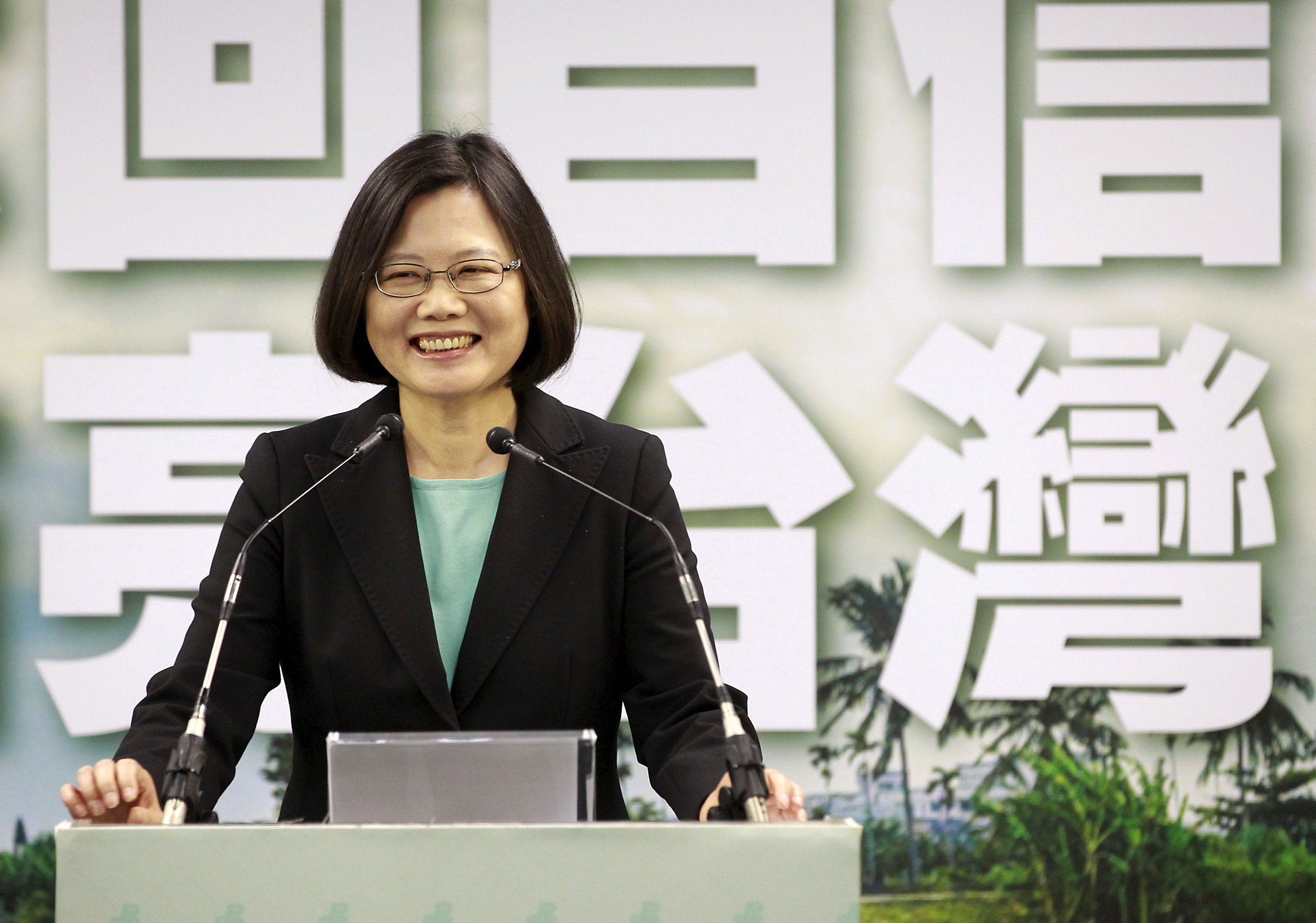 Image result for Tsai Ing-wen, photos