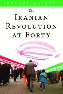 cover-irans-revolution-at-forty