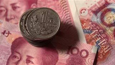 China Money002 16x9
