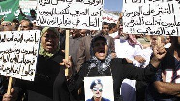 jordan_protest001_16x9