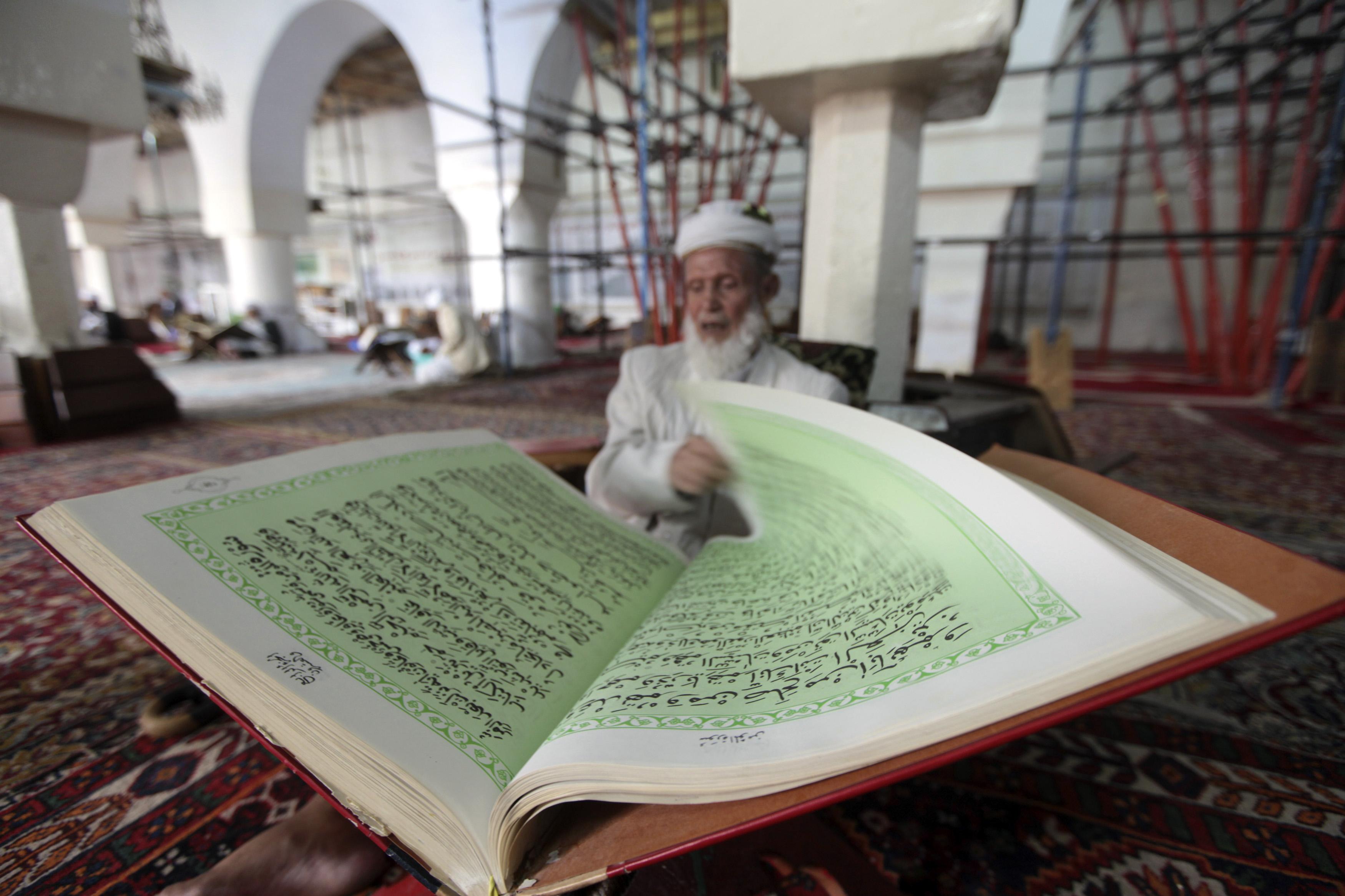 средство прочитать коран за рамадан термобелья