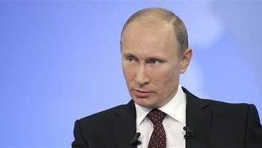 Vladimir Putin And The Law