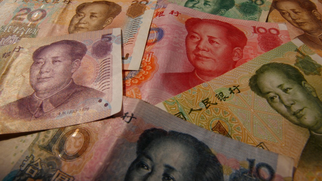 Renminbi And The Yuan