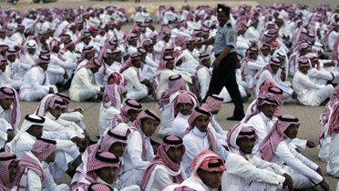 النظام الدستوري في المملكة العربية السعودية pdf