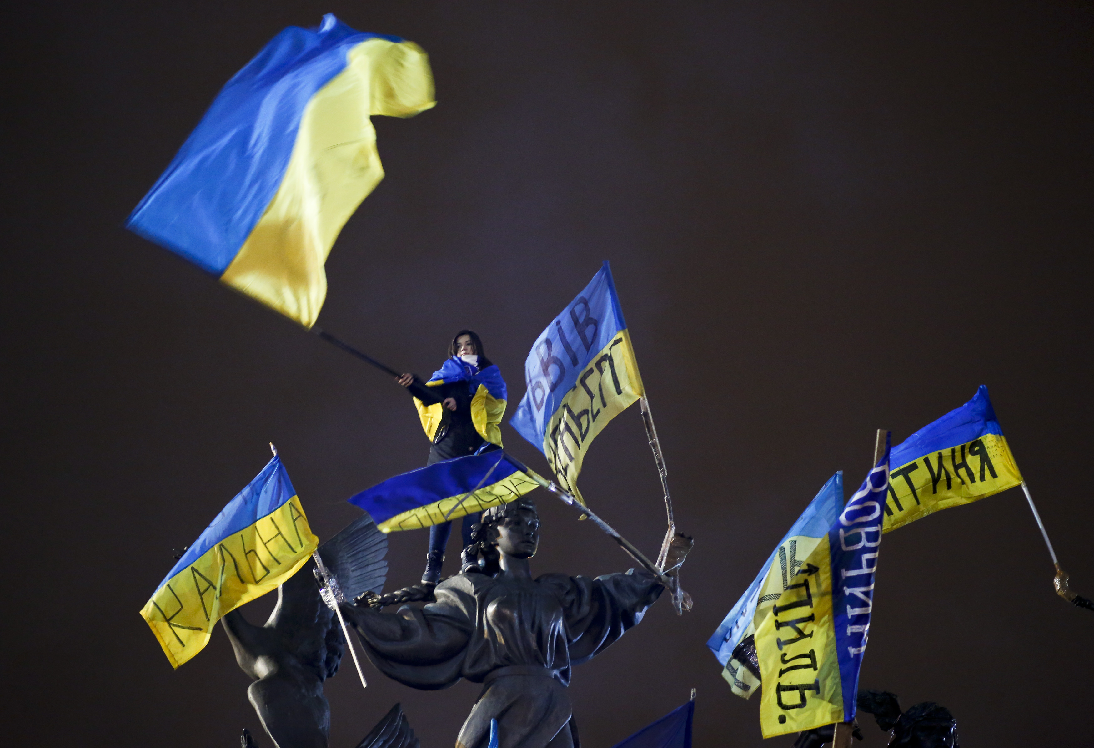 Ukrainian nation in the abyss of despair