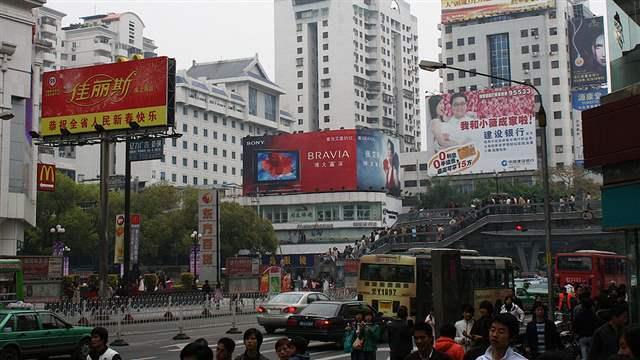 1024pxfuzhou02rolfbaur_16x9