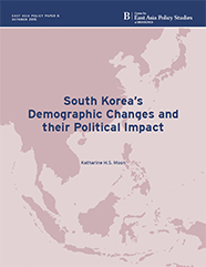 iphone political impact The spread of cell phone technology across africa has transforming effects on the economic and political sphere of the continent in this paper, we investigate the impact of cell phone technology on violent collective action.