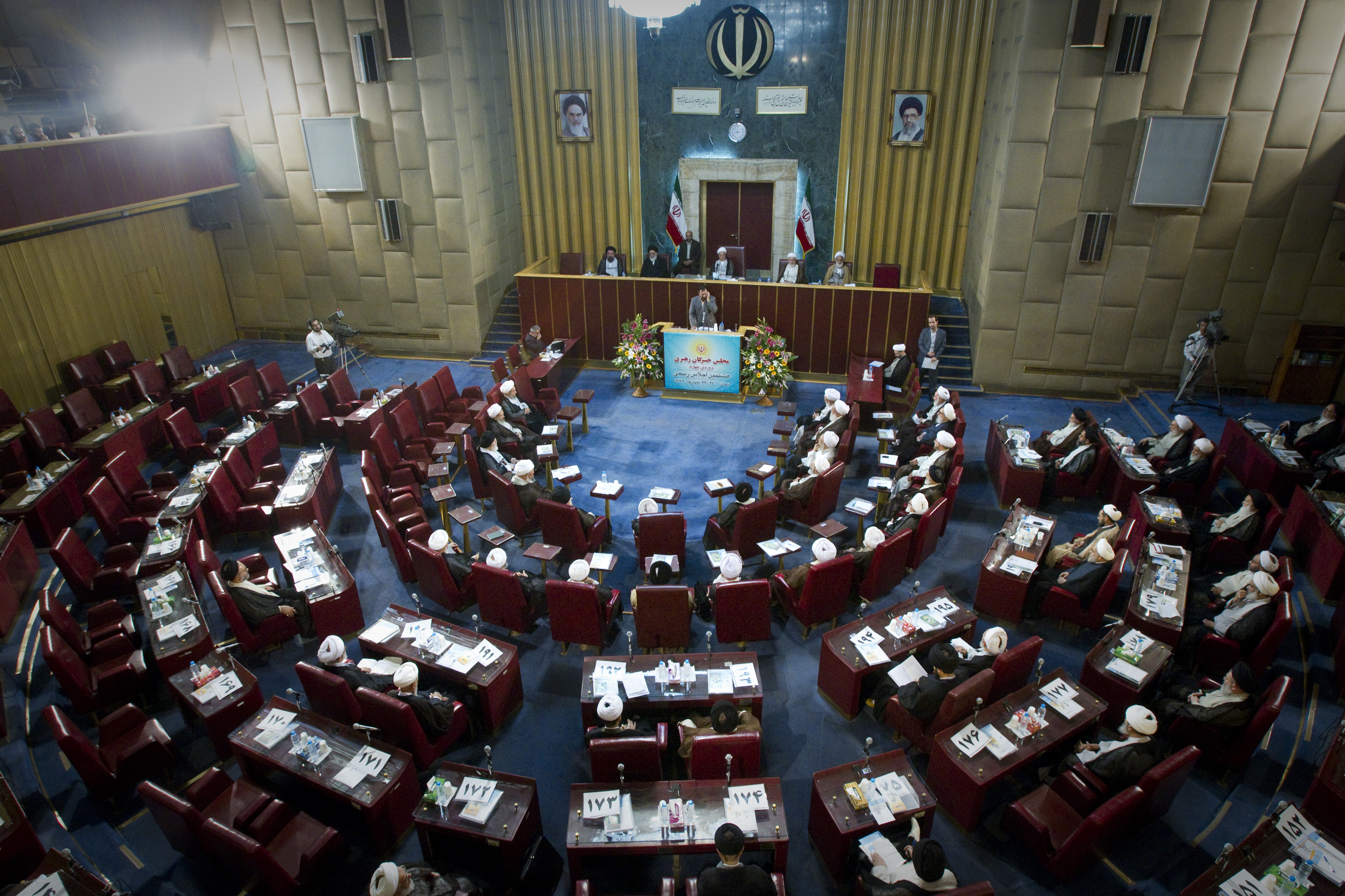everything you need to know about iran s assembly of experts election