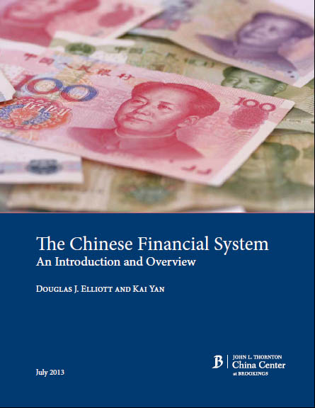 an overview of foreign financial institutions in china The impact of bank and non-bank financial institutions on local economic growth overview of china's financial institutions foreign financial institutions.
