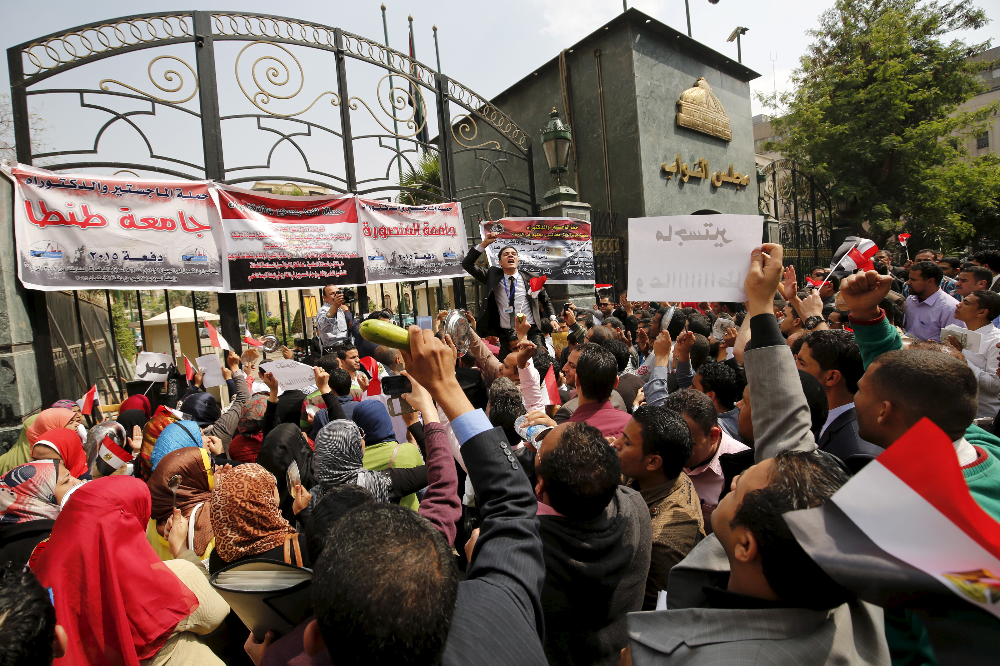 Unemployed graduates in Egypt shout anti-government slogans