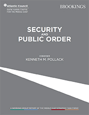 me_security_public_order_cover