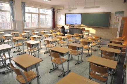 Racial disparities in school suspensions