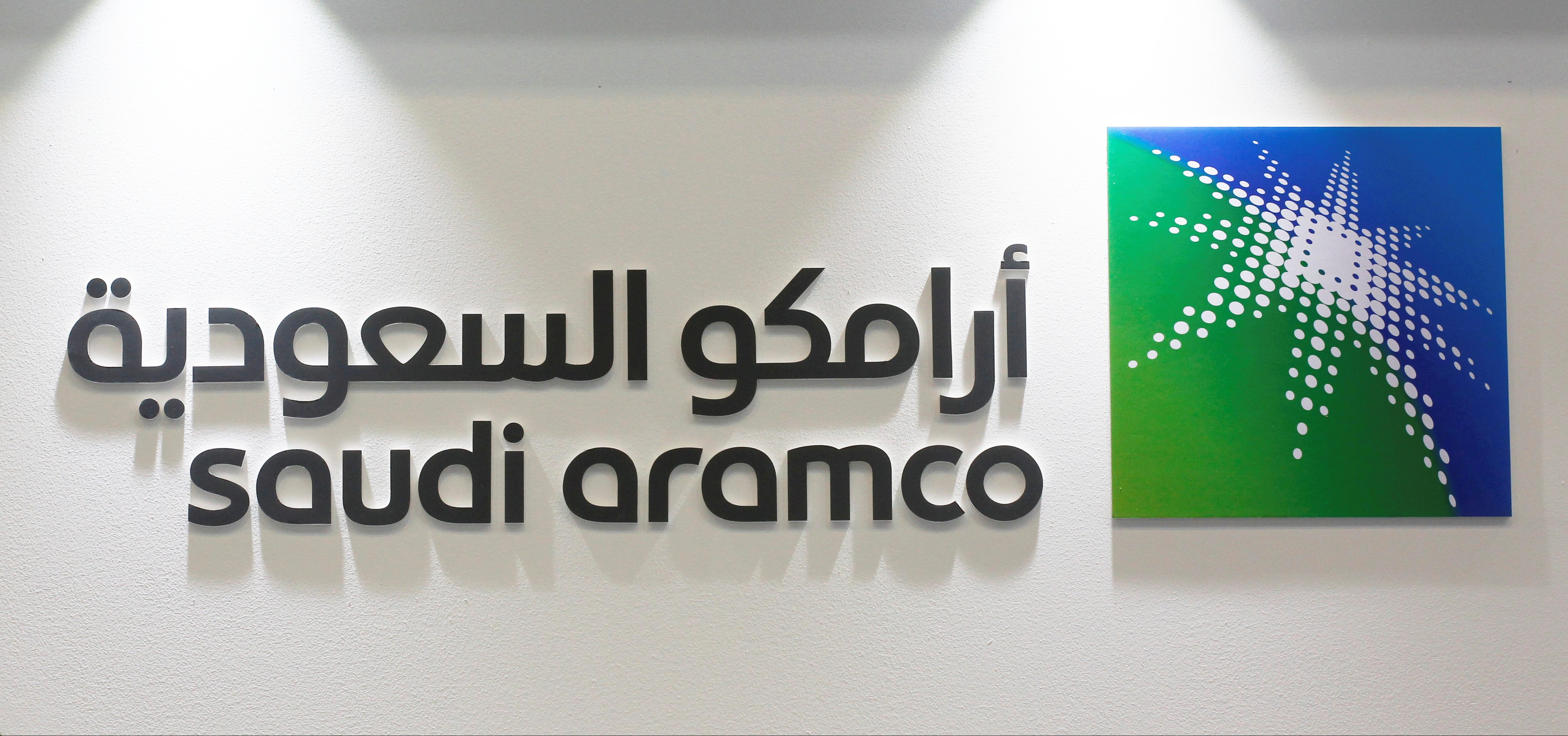 The Saudi Aramco IPO is a game-changer for the Saudi economy