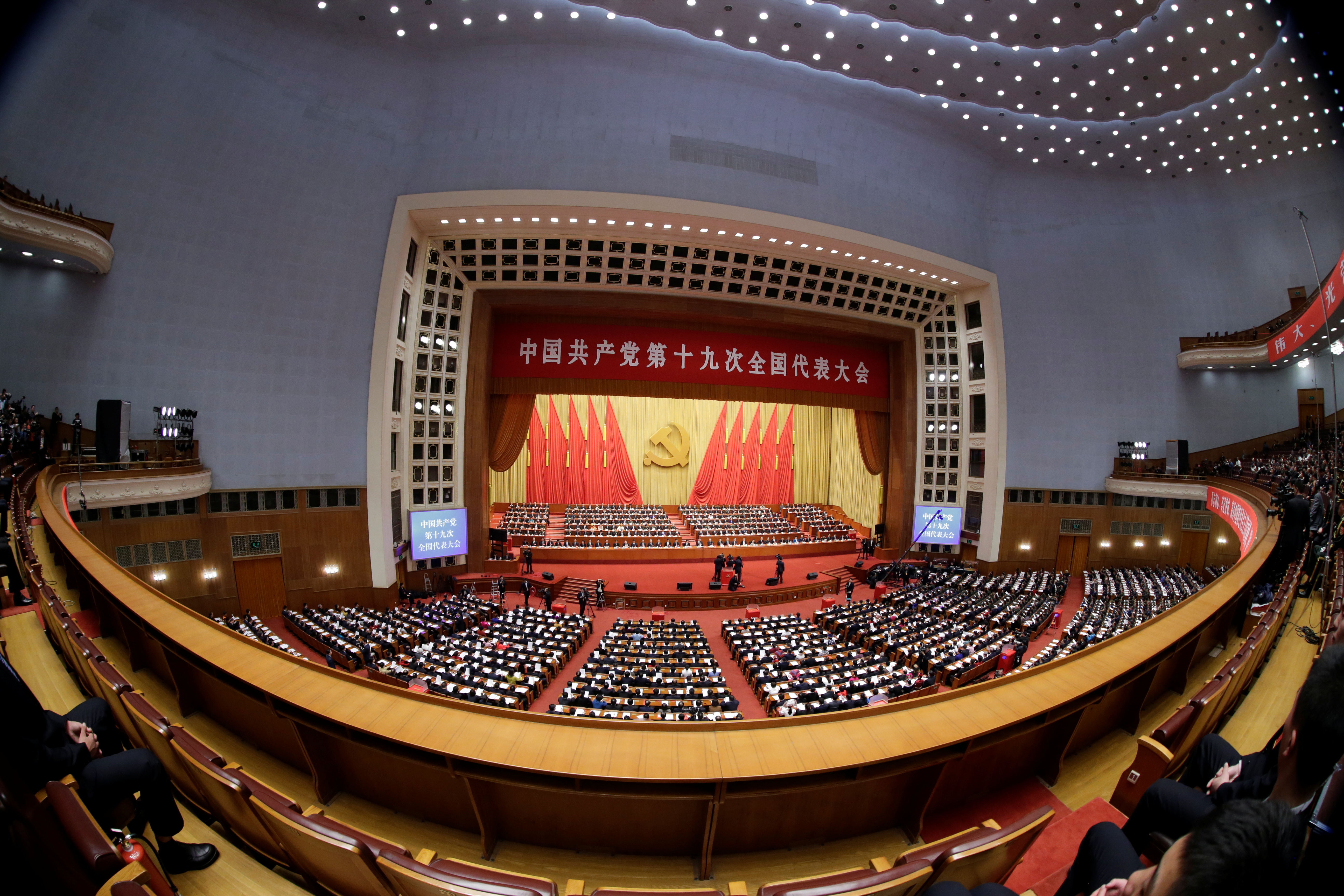 Closing session of the 19th Party Congress of the Chinese Communist Party