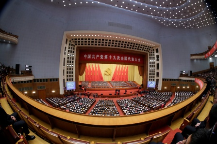 A brave new world: Xi's Xiong'an