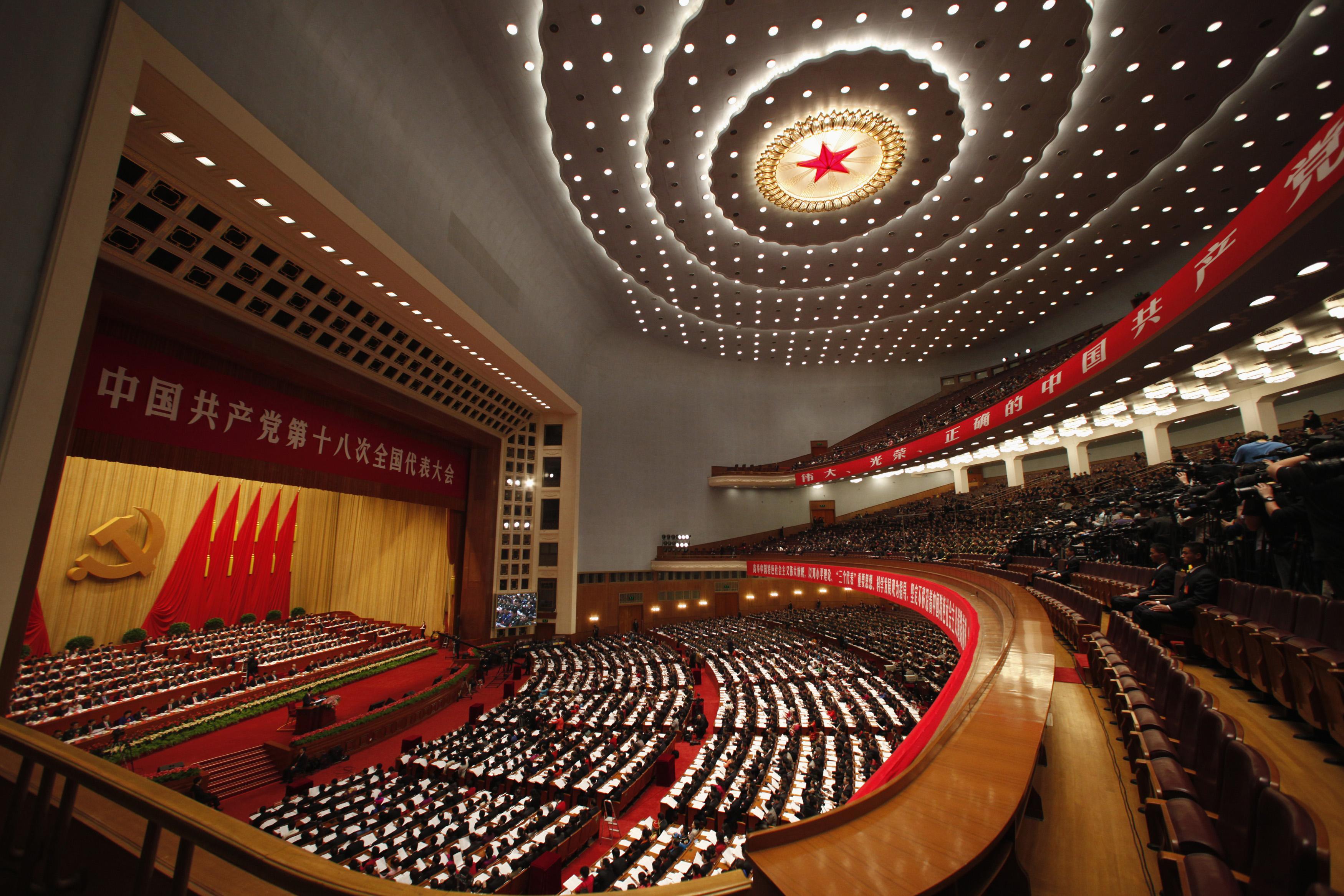 brookings.edu - Cheng Li - China's new Politburo Standing Committee