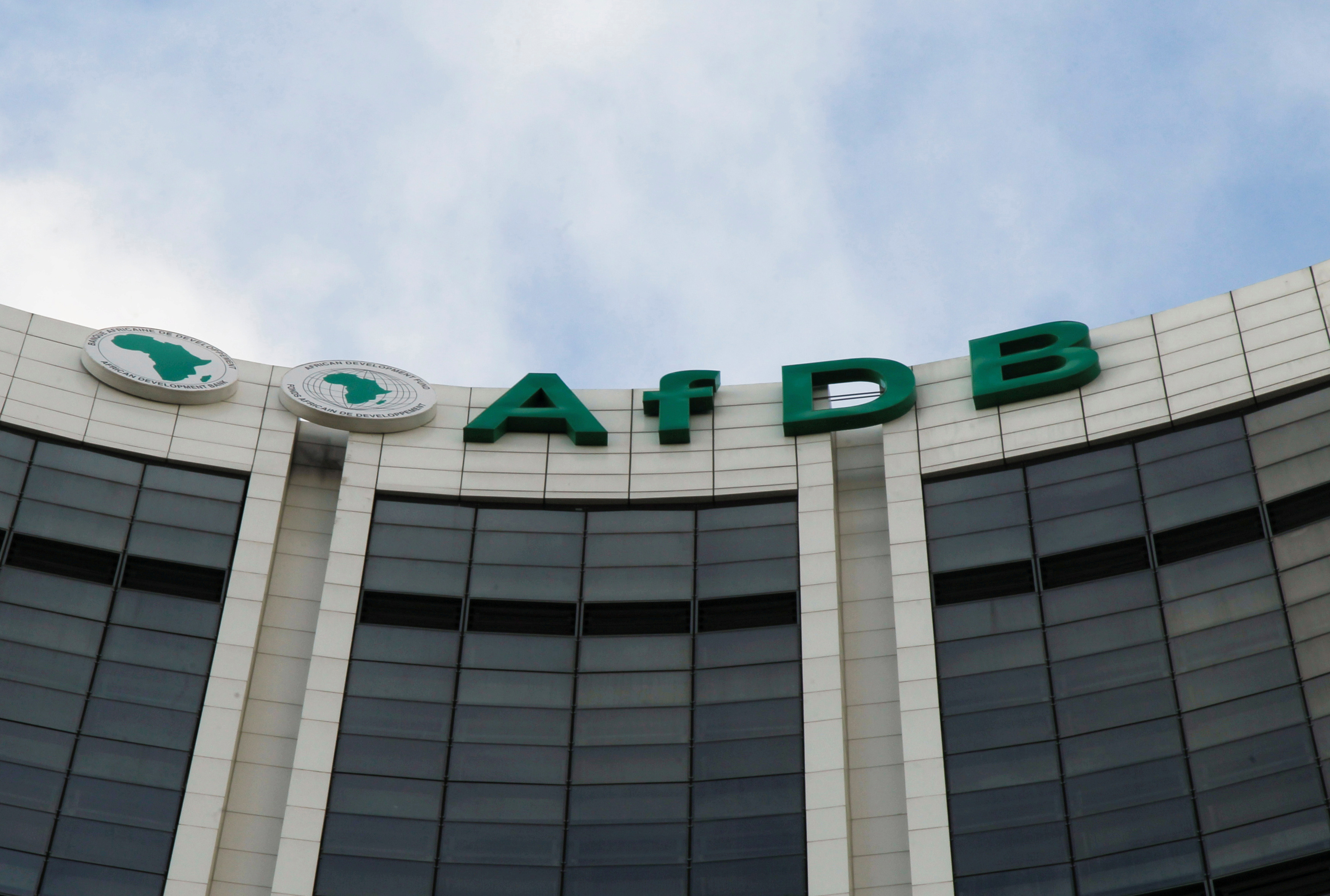 FILE PHOTO: The headquarters of the African Development Bank (AfDB) are pictured in Abidjan, Ivory Coast, September 16, 2016. Picture taken September 16, 2016. REUTERS/Luc Gnago/File Photo - RC196B9DEF90