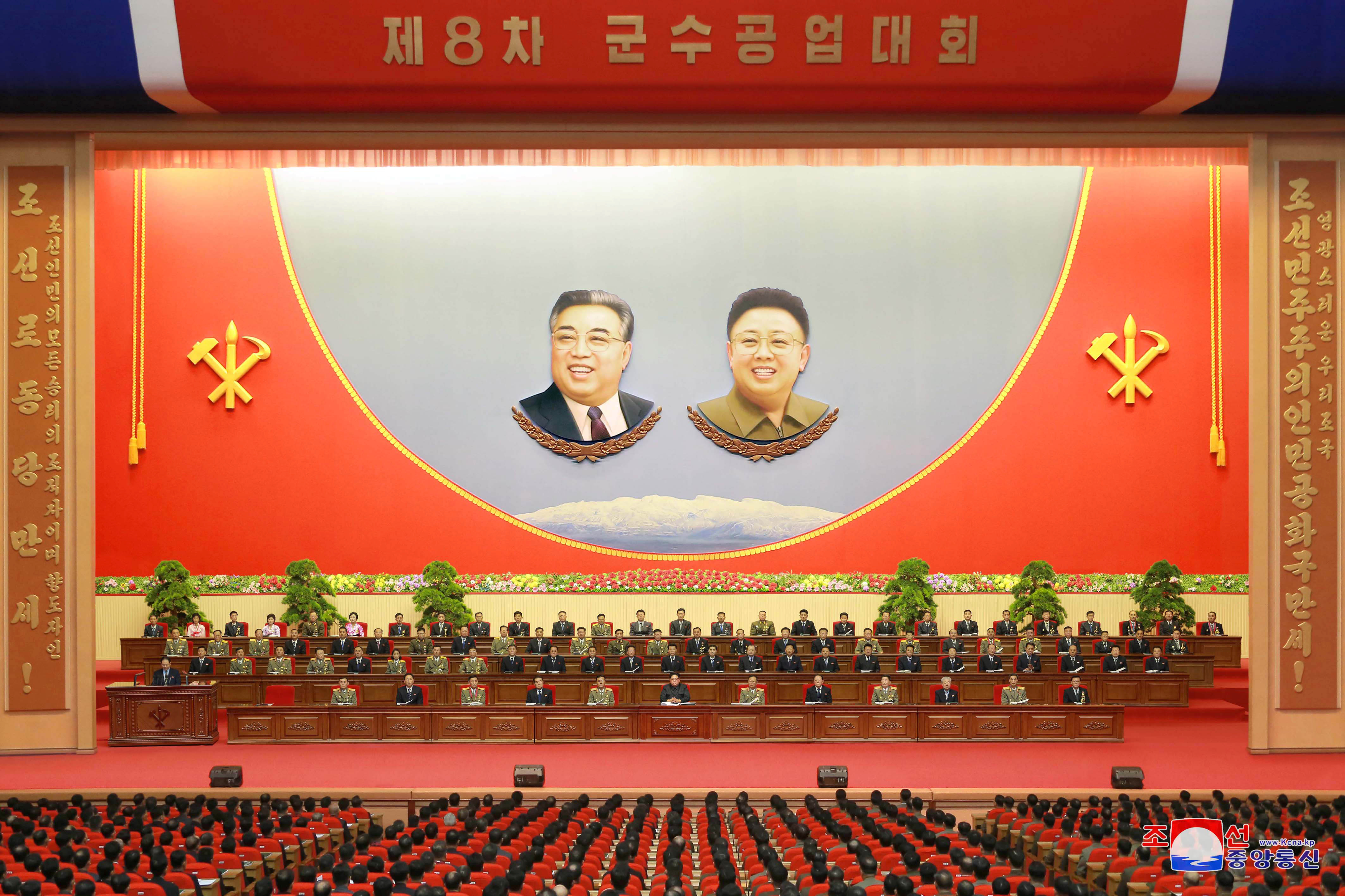 North Korean leader Kim Jong Un is seen as the 8th ammunition industry convention is held on December 11, 2017 in Pyongyang in this photo released by North Korea's Korean Central News Agency (KCNA)