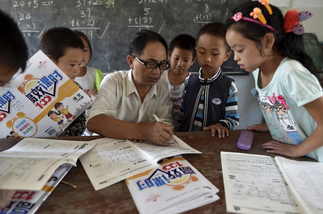 cue_classroom_china_001