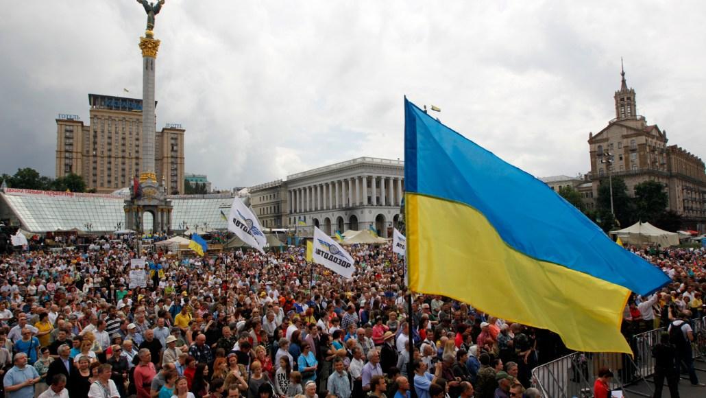 Ukraine four years after the Maidan