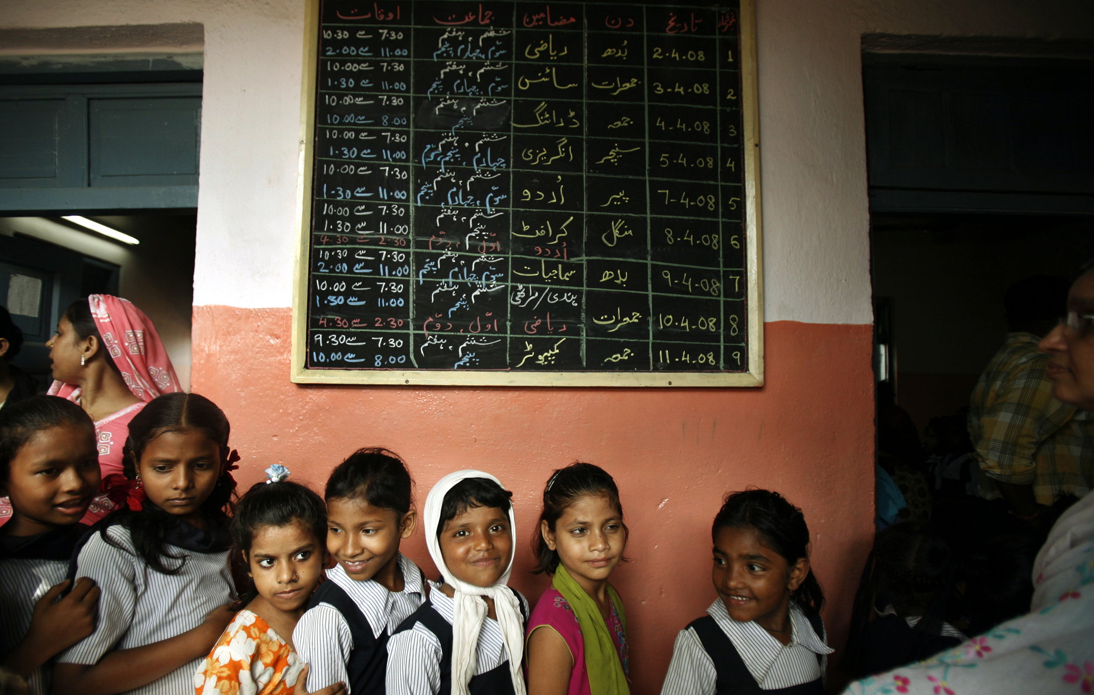 Image result for World's first development impact bond for education shows successful achievement of outcomes in its final year