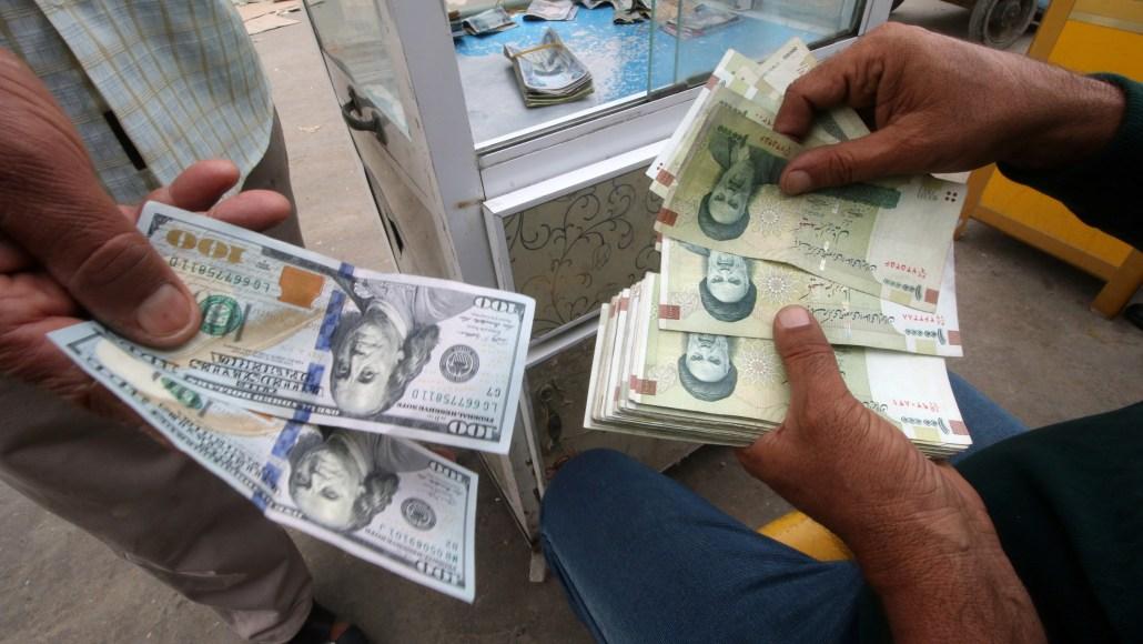 money making opportunity iraqi dinar news