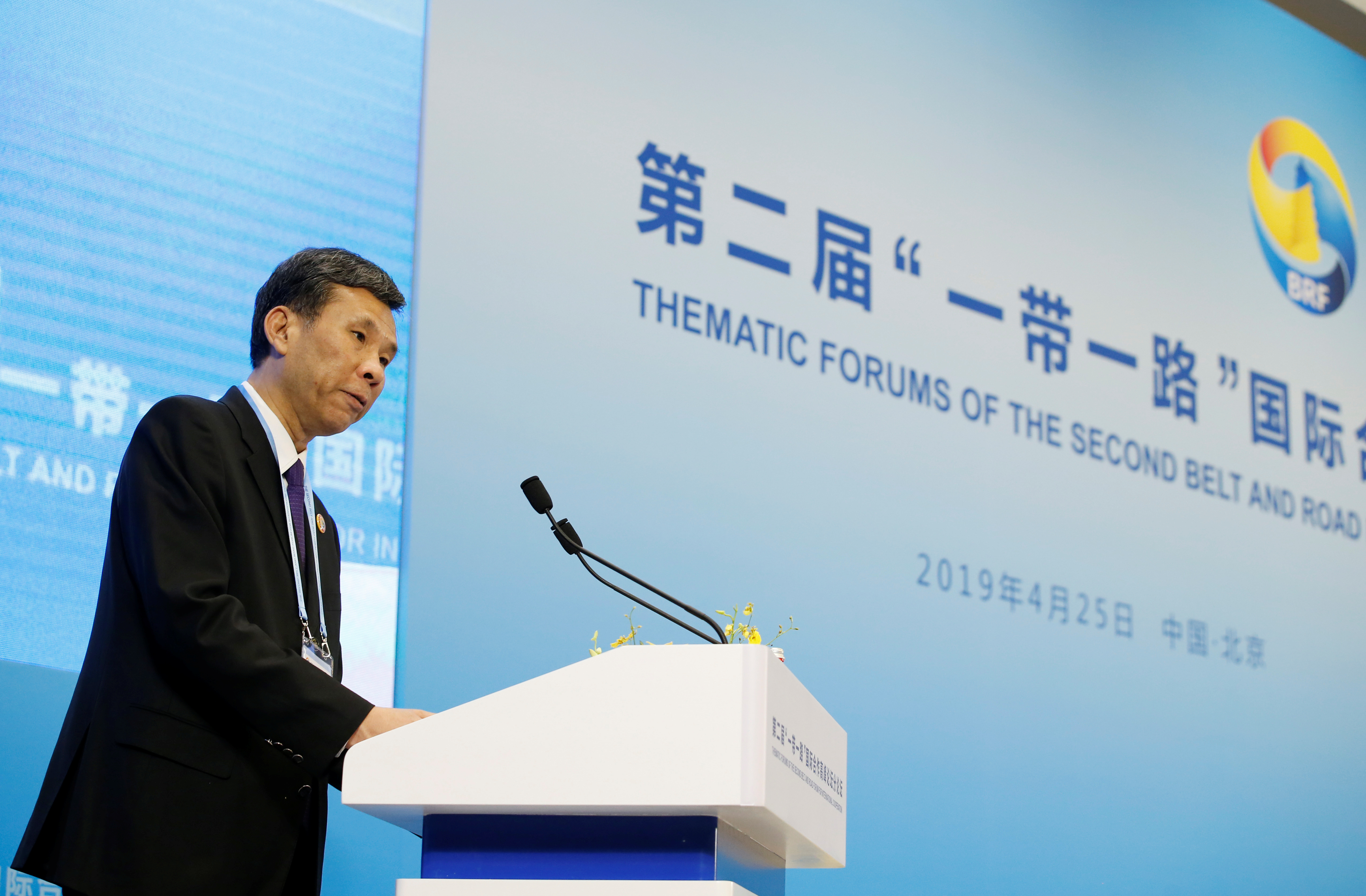 Chinese Finance Minister Liu Kun attends a thematic forum of the second Belt and Road Forum for international cooperation in Beijing.