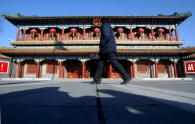 How will China's privacy law apply to the Chinese state?