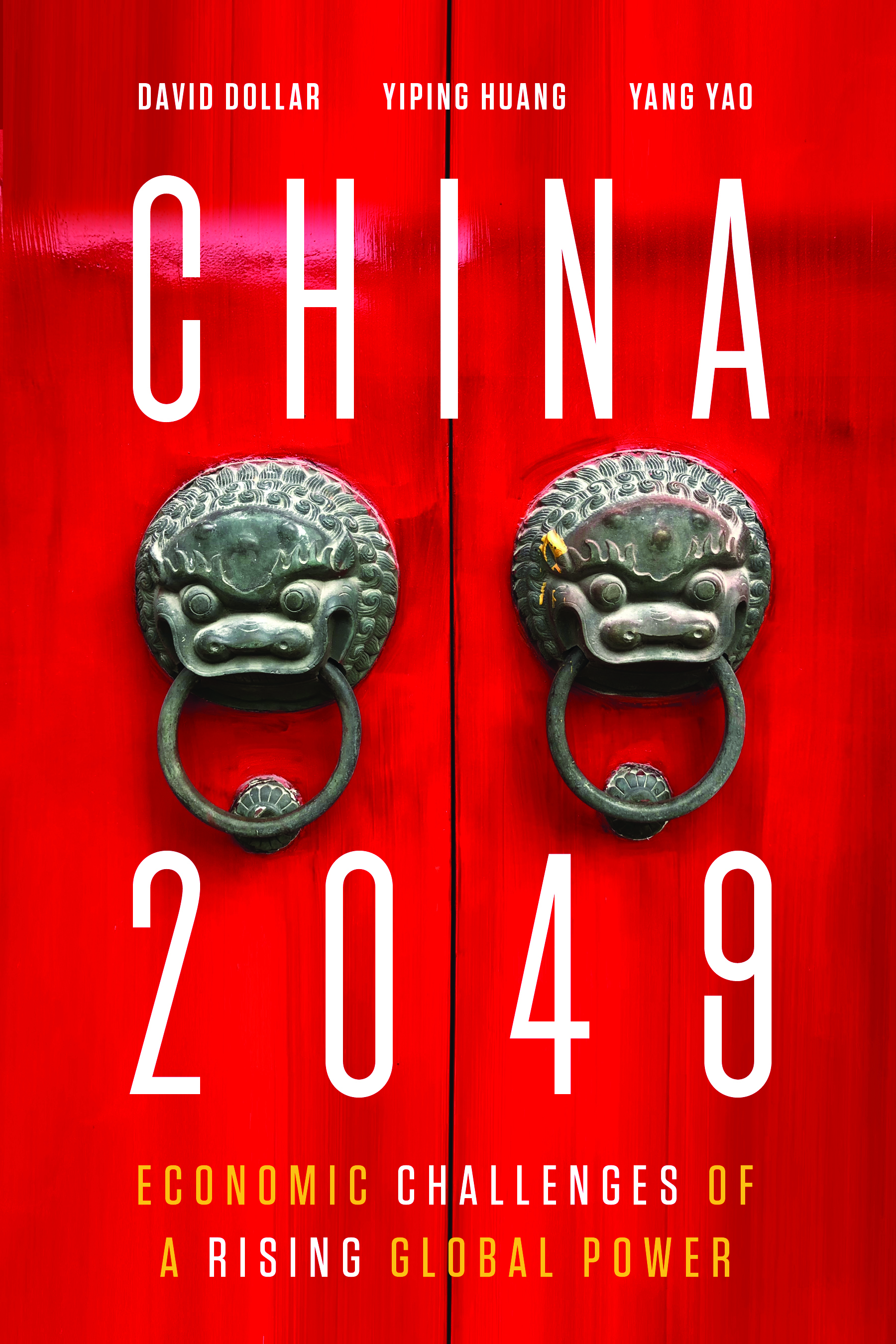 Cvr: China 2049