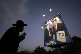 Democracy, nationalism and populism: The U.S., Israel, and beyond