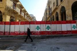 Memória coletiva e esquecimento coletivo após a guerra do Líbano 2