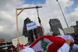 Qual é o destino do Líbano mais? 2