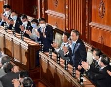 Ordem liberal desfeita?  O papel de liderança do Japão depois do primeiro-ministro Abe 2