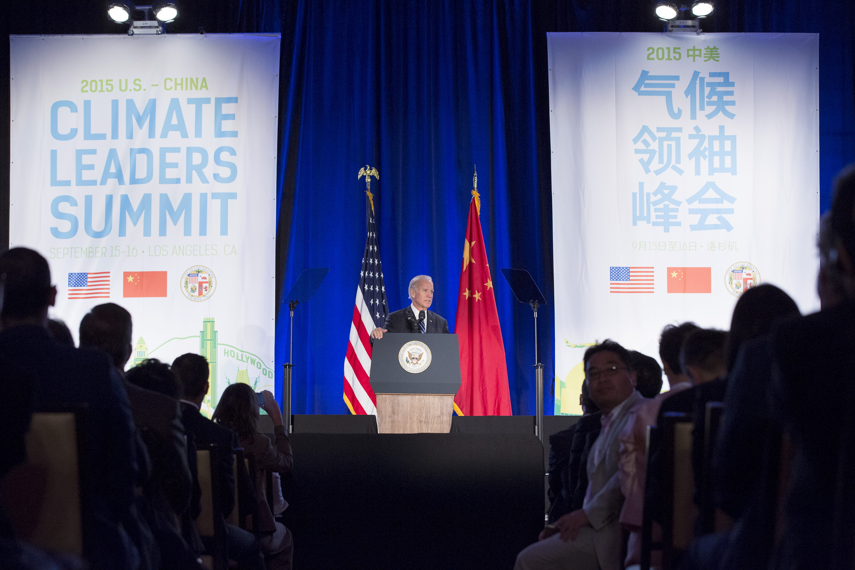 Vice President Joe Biden speaks at the closing session of the US-China Climate Leaders Summit in Los Angeles, California September 16, 2015. Biden's journey to a decision on whether to run for president is taking him this week to California, Michigan, and Ohio -- critical states for fundraising and electoral recognition if he decides to jump in the race.  REUTERS/Jonathan Alcorn