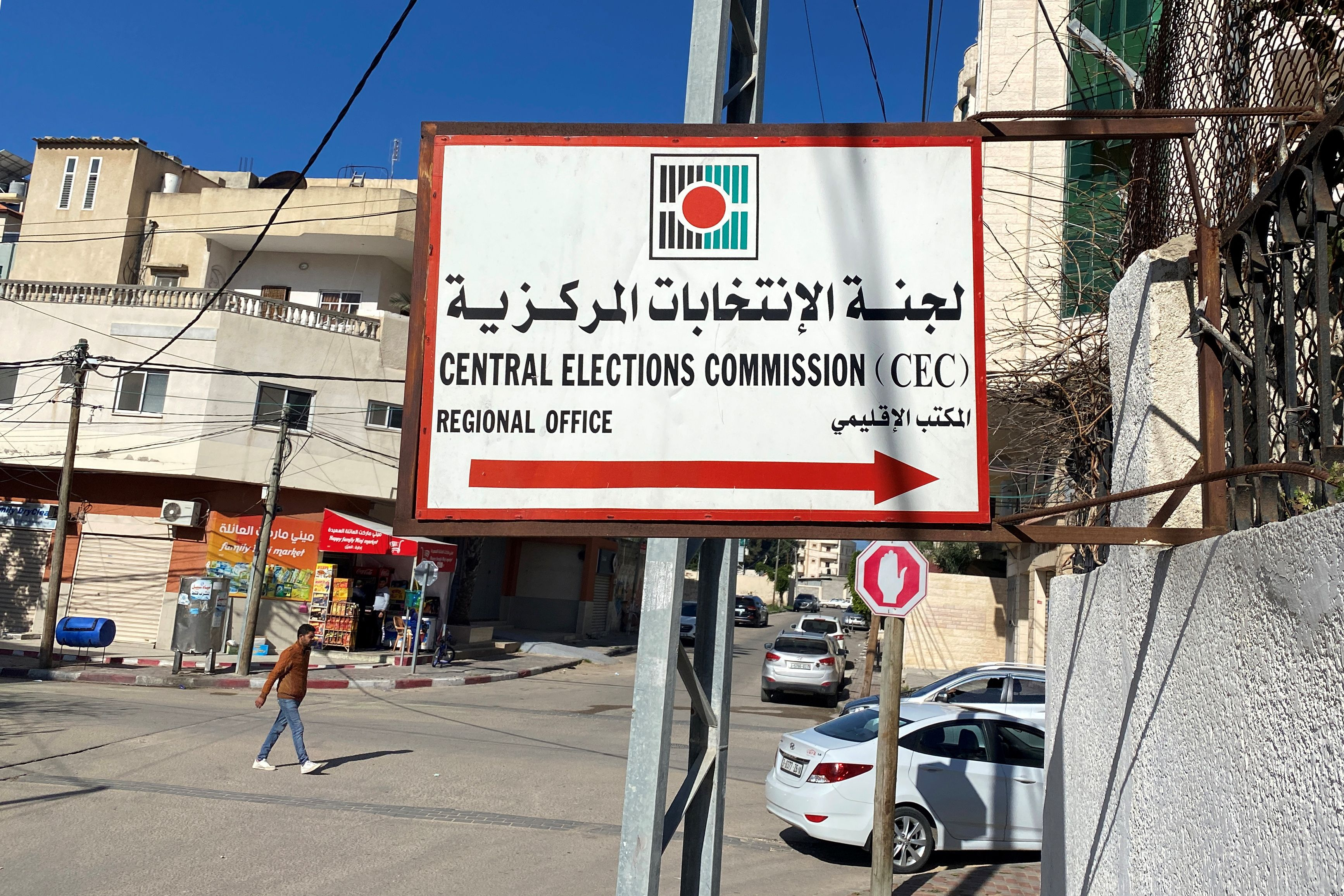 Elections in Palestine: Prelude or ploy?