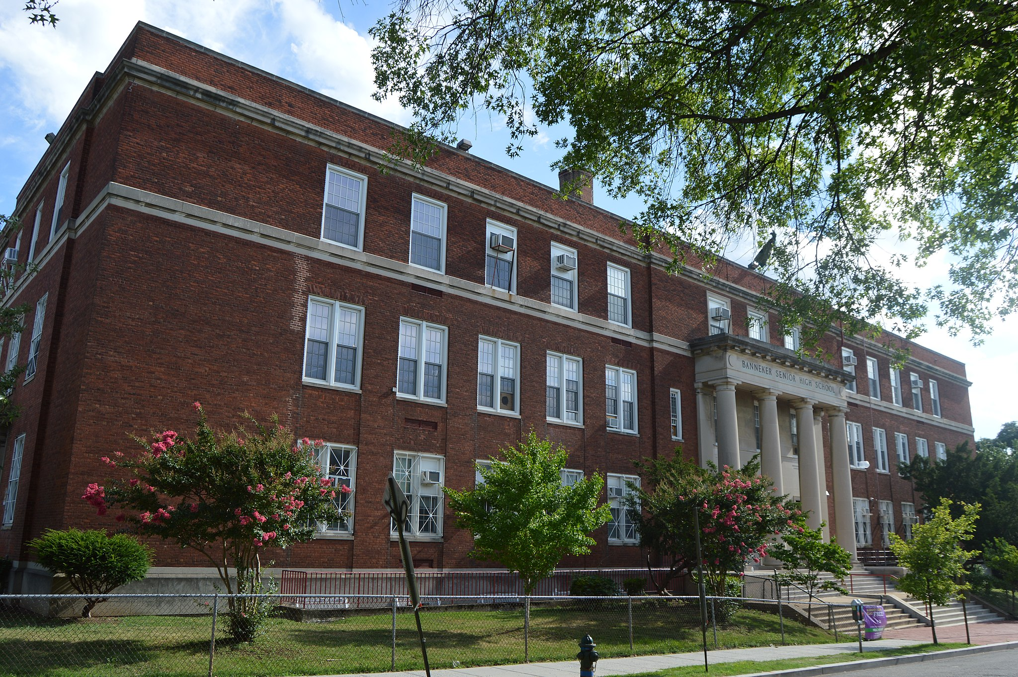 Benjamin Banneker Senior High School (Nyttend, Wikimedia Commons)