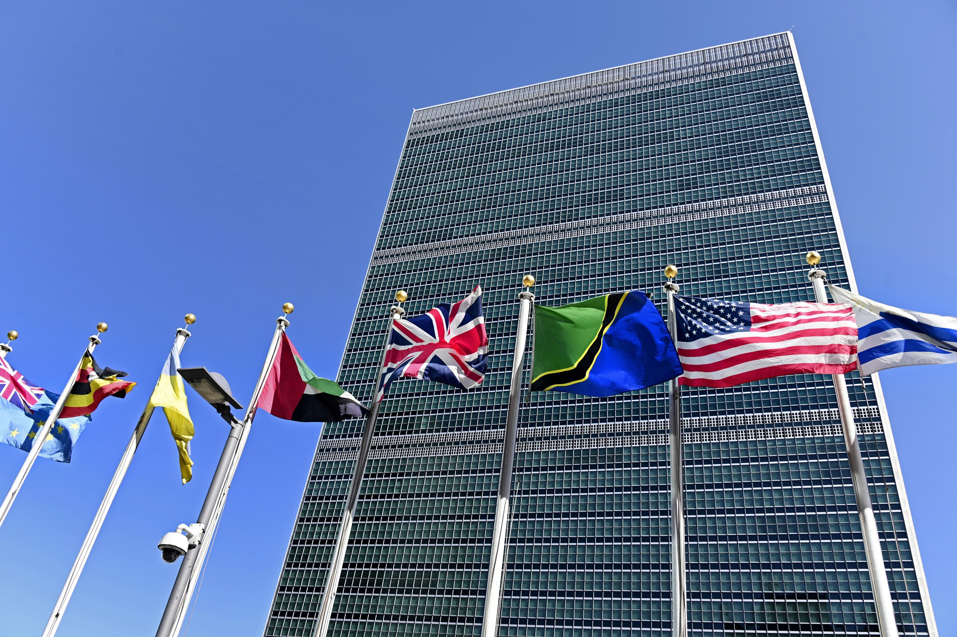 National flags fly at the United Nations headquarters in New York on April 6, 2021. (Kyodo)==KyodoNO USE JAPAN